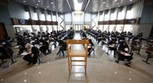 لایحه ساماندهی سهمیه های کنکور در شورای انقلاب فرهنگی بررسی میشود