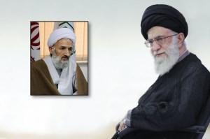 با حکم رهبر انقلاب، نماینده ولیفقیه در استان مازندران و امامجمعه ساری منصوب شد