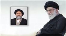 با حکم رهبر انقلاب، حجتالاسلام «سیدنصیر حسینی» امام جمعه یاسوج شد