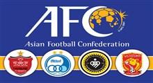 تکلیف میزبانی چهار نماینده کشور در لیگ قهرمانان آسیا مشخص شد
