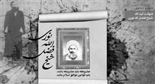 چرا شیخ فضلالله به سفارت روس پناهنده نشد