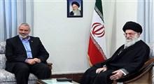 پاسخ مقام معظم رهبری به «هنیه»/ ایران از هیچ تلاشی برای حمایت از ملت فلسطین دریغ نمی کند