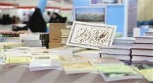 لغو برگزاری نمایشگاه قرآن در سال ۹۹  / تشریح برنامههای جایگزین