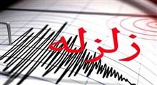 تهران لرزید / گسل مشا بار دیگر عامل زلزله / دماوندی ها ۳ ساعت آینده را در فضای باز حضور داشته باشند
