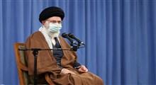 رهبر انقلاب: آقای رئیسی امید به قوه قضائیه را زنده کرد/ انتخابات حماسه بود