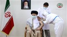 رهبر انقلاب نوبت دوم واکسن ایرانی کرونا را دریافت کردند+ واکنش ها