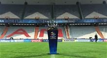 پاداش تیمهای حاضر در لیگ قهرمانان آسیا سال 2020 مشخص شد