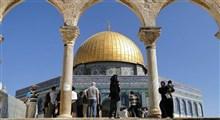 بازگشایی مسجد الاقصی  به روی نمازگزاران فلسطینی + فیلم