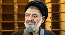 حجت الاسلام و المسلمین محتشمیپور درگذشت