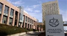 بیانیه دادگاه لوکزامبورگ: «آزادی داراییهای ایران» نیازمند حکم نهایی دادگاه عالی است