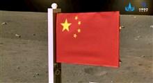 چین هم به ماه رسید