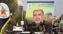دکتر رمضان عبدالله مردی از سلاله مقاومت