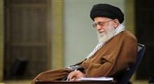 موافقت رهبر انقلاب با درخواست آزادسازی سهام عدالت