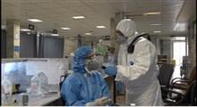 ابتلای ۳۰۰۰ عضو کادر درمانی به کروناویروس / جان باختن ۱۱۰ نفر از پرسنل