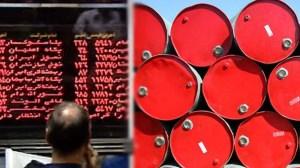 دو میلیون بشکه نفت خام در راه بورس / قیمت پایه ۶۷ دلار و ۳۲ سنت اعلام شد