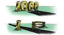 حذف صفرها حیثیت پول ملی را  احیا خواهد کرد
