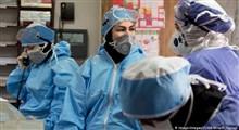 کرونا در ایران| ۱۹۶ فوتی جدید در کشور / ۴۰۲۷ بیمار در شرایط شدید بیماری