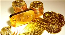 قیمت طلا و سکه کاهش یافت