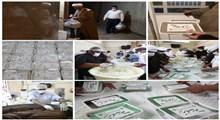 توزیع بیش از ۱۸ هزار پرس غذا درمناطق محروم قم به مناسبت عید سعید غدیر