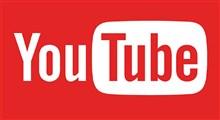 یوتیوب رفع فیلتر میشود؟