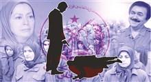 نظام اسلامی و نفی خشونت انقلابی