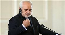 علیه ایران!