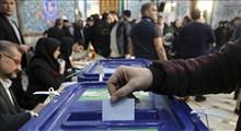 ایران در آستانه تغییر