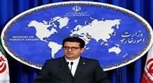 ظریف روز جمعه از علت اصلی سقوط هواپیمای اوکراینی اطلاع یافت