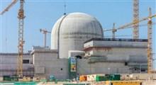 آغاز فعالیت اولین نیروگاه هستهای امارات در سال 98
