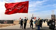 اوضاع مرزهای عراق در آستانه اربعین / تاکید مجدد عراق بر بسته بودن مرزهای این کشور