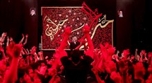 شیوه نامه بهداشتی برگزاری مراسم عزاداری محرم و صفر