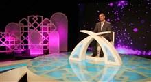 پخش سری نهم مسابقه تلویزیونی اسرا