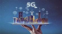 فناوری 5G؛ کاربرد اصلی اینترنت سریع نسل پنجم چیست؟