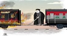 جواب حشدالشعبی به کاریکاتور توهین آمیز روزنامه سعودی از آیت الله سیستانی