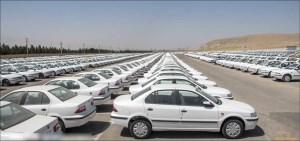 فروش خودروهای احتکار شده به قیمت کارخانه/ ممنوعیت فروش وکالتی خودروهای صفر کیلومتر