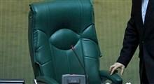 کاندیداهای هیئت رئیسه مجلس یازدهم مشخص شدند/ قالیباف گزینه نهایی برای ریاست مجلس