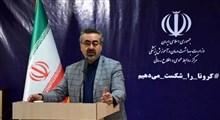 کرونا در ایران| شناسایی 2987 مبتلای جدید/ بیش از 15 هزار نفر بهبود یافته اند