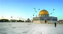 میدان؛ کابوس اسرائیل