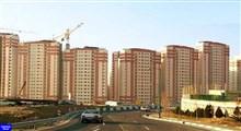 ۵۰۰ واحد مسکونی خالی در اختیار ۸ بانک  افشای نام ارگان ها در صورت عرضه نکردن خانه های خالی
