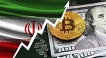 رمز ارز اسلامی؛ پایان سلطه آمریکا بر اقتصاد کشورهای اسلامی