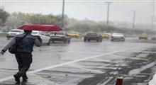 ورود دو سامانه بارشی جدید طی هفته جاری به کشور/ کدام استانها پربارش میشوند؟