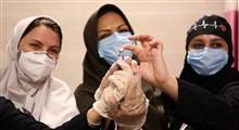 جزئیات زمانبندی واکسیناسیون کرونا در ایران/  راهاندازی سامانه ملی ثبت واکسن کرونا