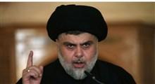 مقتدی صدر با صدور بیانیه ای از کلاه آبی ها خواست میادین تظاهرات در عراق را ترک کنند