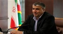 وزیر راه و شهرسازی: مالیات بر خانههای خالی از سکنه اجرا میشود
