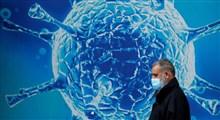 ایران در آستانه ورود به پیک پنجم کرونا/ واکسیناسیون عمومی به کجا رسید؟