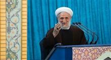 خطیب نماز جمعه تهران: انتخابات پدیده انقلاب بود/ مجلسی باید تشکیل شود در تراز شهید سلیمانی