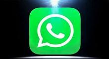 جزئیات جدید «واتساپ» از هک کاربرانش توسط شرکت صهیونیستی