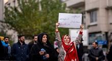 پلاکاردهای جالب مردم در راهپیماییهای اخیر علیه آشوبگران