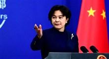 چین از آمریکا خواست سیاست غلط اعمال فشار حداکثری علیه ایران را متوقف کند