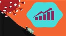 چگونه از چالش های اقتصادی سال 99 عبور کنیم؟
